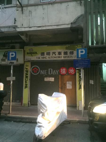 榮光街5號 (5 Wing Kwong Street) 土瓜灣 搵地(OneDay)(2)