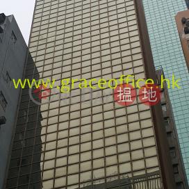 灣仔-榮華商業大廈|灣仔區榮華商業大廈(Winner Commercial Building)出租樓盤 (KEVIN-7140530335)_3