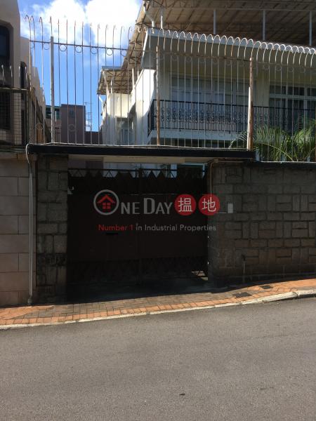 5 Selkirk Road (5 Selkirk Road) Kowloon Tong 搵地(OneDay)(2)