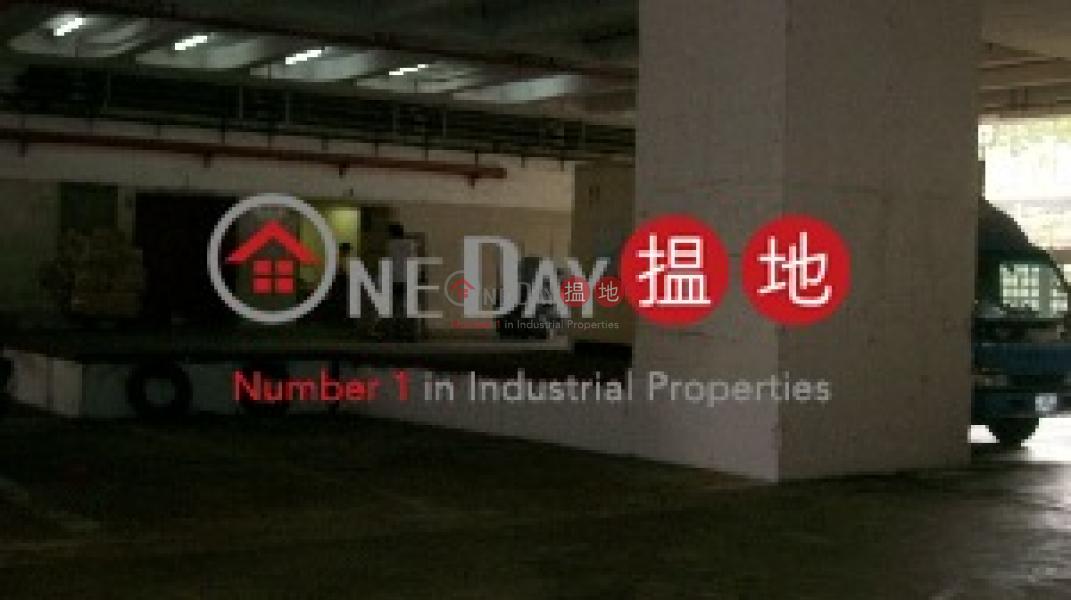 怡成工業大廈-7建發街 | 屯門|香港-出租-HK$ 108,000/ 月