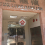 玉龍樓 (Yuk Lung Mansion) 元朗鳳琴街18號|- 搵地(OneDay)(3)