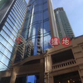 皇后大道中168號,中環, 香港島