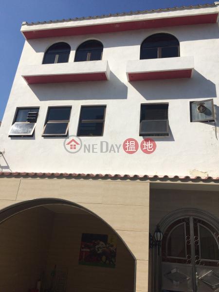 Monte Carlo Villas Block A11 (Monte Carlo Villas Block A11) So Kwun Wat|搵地(OneDay)(3)
