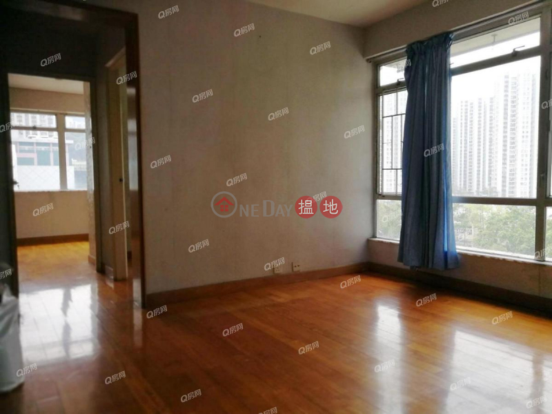 Property Search Hong Kong | OneDay | Residential | Sales Listings | Block 5 Yat Sing Mansion Sites B Lei King Wan | 2 bedroom Mid Floor Flat for Sale