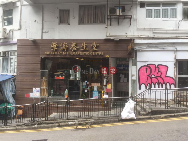 Ko Shing Building (Ko Shing Building) Sheung Wan|搵地(OneDay)(2)
