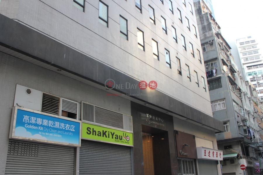 Fu Fai Commercial Centre (Fu Fai Commercial Centre) Sheung Wan|搵地(OneDay)(2)