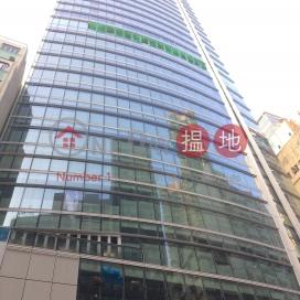 海外信託銀行大廈,上環, 香港島