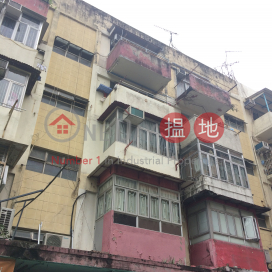 72 Ho Pui Street,Tsuen Wan East, New Territories