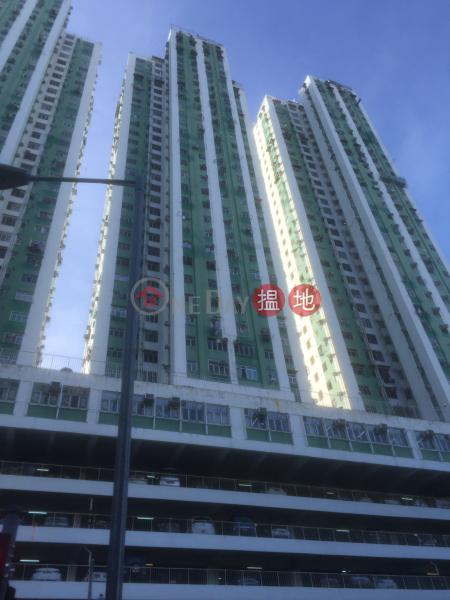 Allway Garden Block Q (Allway Garden Block Q) Tsuen Wan West|搵地(OneDay)(1)