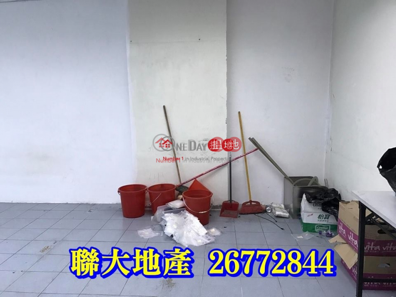 Fanling Sun Ling Plaza for \'RENT\' | 30 On Kui Street | Fanling, Hong Kong | Rental HK$ 12,000/ month