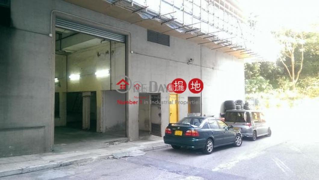 Hou Feng Industrial Building, Hou Feng Industrial Building 厚豐工業大廈 Rental Listings | Kwai Tsing District (tbkit-03134)