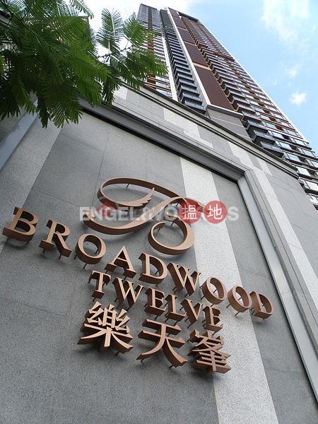 3 Bedroom Family Flat for Rent in Happy Valley | Broadwood Twelve 樂天峰 Rental Listings
