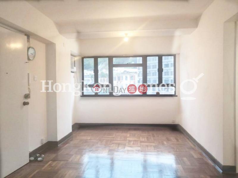 3 Bedroom Family Unit for Rent at Choi Ngar Yuen   Choi Ngar Yuen 翠雅園 Rental Listings