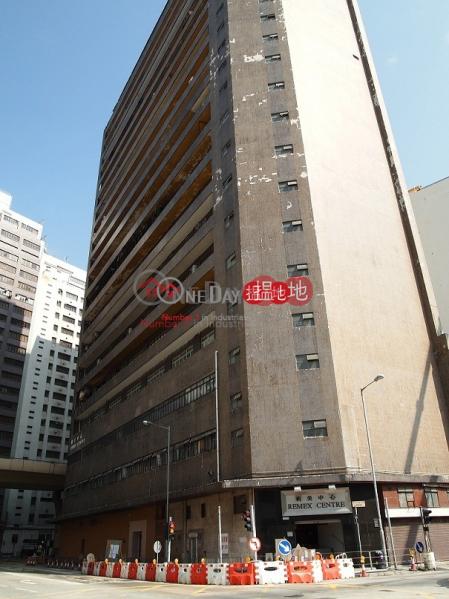 利美中心|南區利美中心(Remex Centre)出售樓盤 (info@-06209)