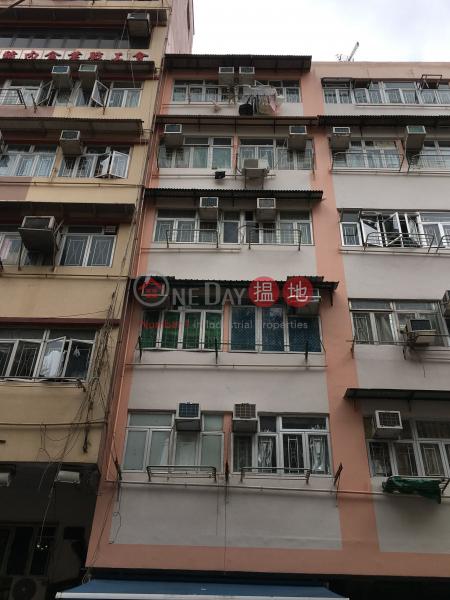 296 Ki Lung Street (296 Ki Lung Street) Sham Shui Po|搵地(OneDay)(1)