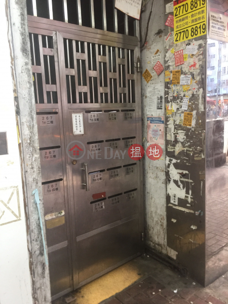 267 To Kwa Wan Road (267 To Kwa Wan Road) To Kwa Wan|搵地(OneDay)(2)