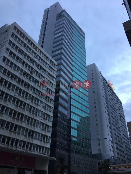 WONG CHUK HANG FACTORY, 25 - 27 Wong Chuk Hang Road | Southern District Hong Kong | Rental | HK$ 30,000/ month