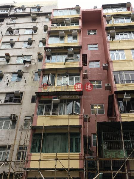 福華街41號 (41 Fuk Wa Street) 深水埗 搵地(OneDay)(1)
