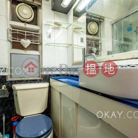 1房1廁,實用率高《海光苑出租單位》|海光苑(Hoi Kwong Court)出租樓盤 (OKAY-R166387)_3