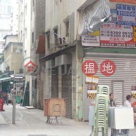 浣紗街|灣仔區松棉樓(16-18 Wun Sha Street)出租樓盤 (01B0079017)_0