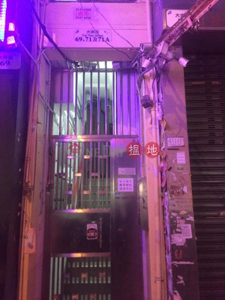 71A Tai Nan Street (71A Tai Nan Street) Prince Edward|搵地(OneDay)(2)