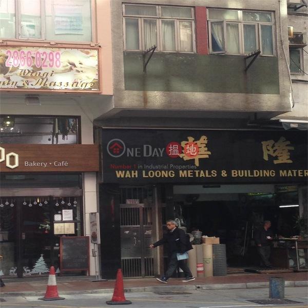 135 Queen\'s Road East (135 Queen\'s Road East) Wan Chai|搵地(OneDay)(4)