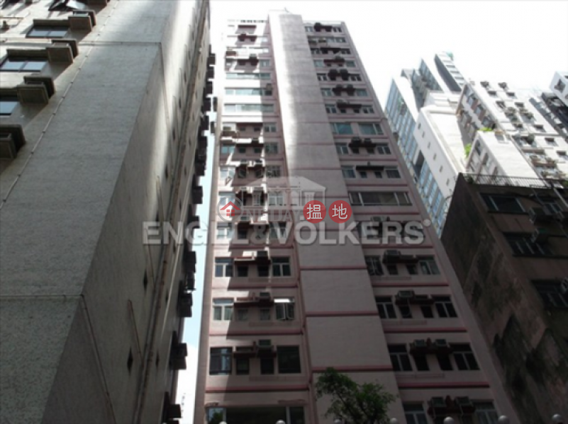 1 Bed Flat for Sale in Central Mid Levels, 80-82 Peel Street | Central District | Hong Kong | Sales, HK$ 7.8M