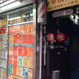 上海街180-182號,油麻地, 九龍