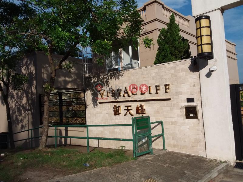 御天峰12座 (Vista Cliff House 12) 深井|搵地(OneDay)(1)