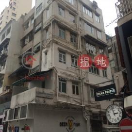 太利樓,蘇豪區, 香港島