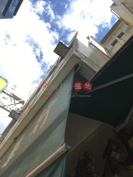 阜財街57號 (57 Fau Tsoi Street) 元朗 搵地(OneDay)(2)