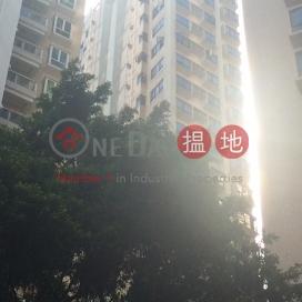 聖士提反里 12 號,西營盤, 香港島