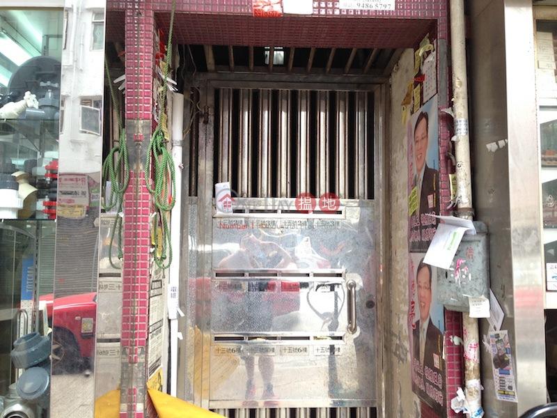 13-15 Shantung Street (13-15 Shantung Street) Mong Kok 搵地(OneDay)(1)