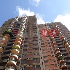 Block B KingsField Tower,Sai Ying Pun, Hong Kong Island
