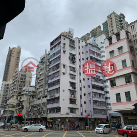 Yuet Fai House,To Kwa Wan, Kowloon