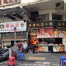 81 Woosung Street,Jordan, Kowloon