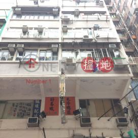 181 Fa Yuen Street|花園街181號