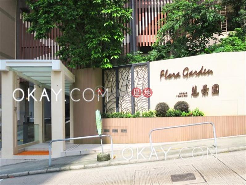香港搵樓|租樓|二手盤|買樓| 搵地 | 住宅出租樓盤-3房2廁,連車位,露台《慧景園3座出租單位》