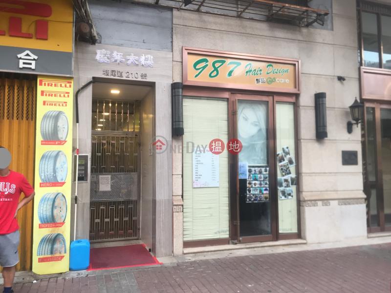 Oriental Lander Hotel (Tong Mi Road) (Oriental Lander Hotel (Tong Mi Road)) Tai Kok Tsui 搵地(OneDay)(2)