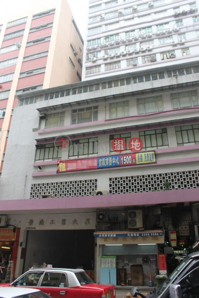 Wing Shing Industrial Building (Wing Shing Industrial Building) San Po Kong|搵地(OneDay)(2)