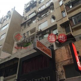 伊利近街45-47號,蘇豪區, 香港島