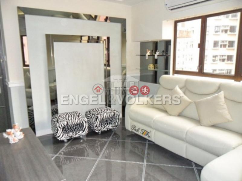西半山三房兩廳筍盤出售|住宅單位-11羅便臣道 | 西區|香港|出售|HK$ 1,700萬