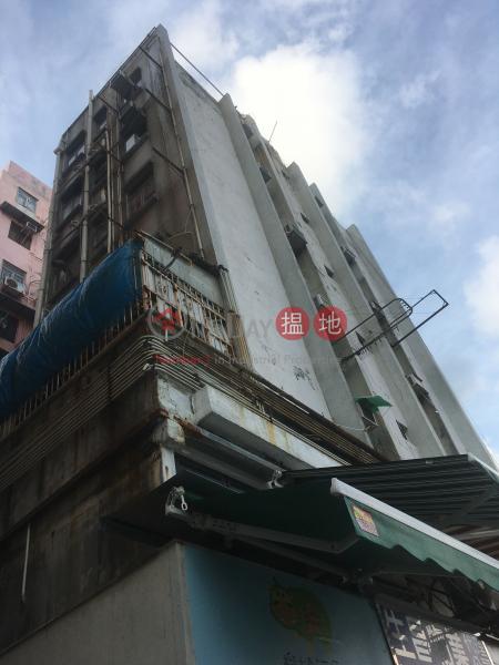 南苑 (SOUTH MANSION) 九龍城|搵地(OneDay)(3)