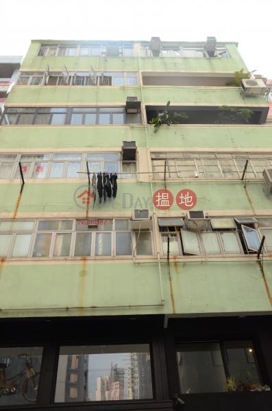 4 Po Yan Street (4 Po Yan Street) Soho 搵地(OneDay)(1)