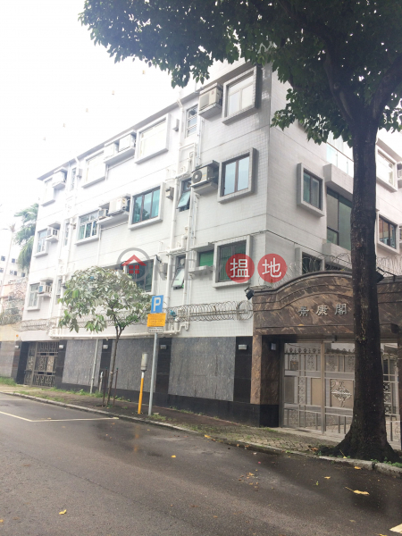 King Hong Court (King Hong Court) Yau Yat Chuen|搵地(OneDay)(4)