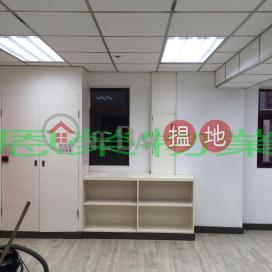 TEL 98755238 Wan Chai DistrictMandarin Commercial House(Mandarin Commercial House)Sales Listings (KEVIN-6406484400)_3