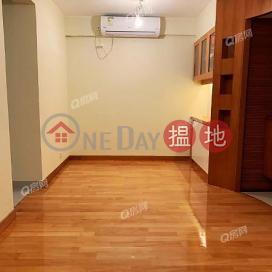 Tower 8 Island Resort | 3 bedroom Low Floor Flat for Rent|Tower 8 Island Resort(Tower 8 Island Resort)Rental Listings (XGGD737702364)_0