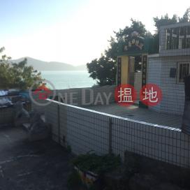 Shan Ting Tsuen Village House,Peng Chau, Outlying Islands