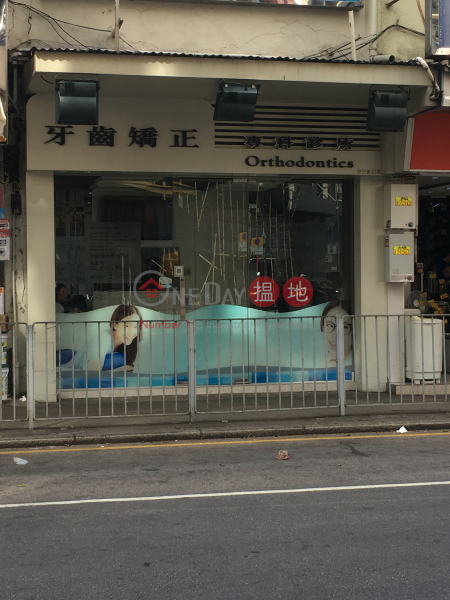 谷亭街23號 (23 Kuk Ting Street) 元朗 搵地(OneDay)(1)