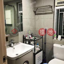 Sereno Verde Block 16 | 2 bedroom Low Floor Flat for Sale|Sereno Verde Block 16(Sereno Verde Block 16)Sales Listings (QFANG-S86603)_3
